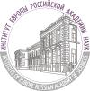 Научно-аналитический вестник Института Европы РАН